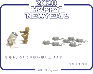 Nenga_2020_web
